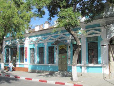 Музей дельтапланов феодосия
