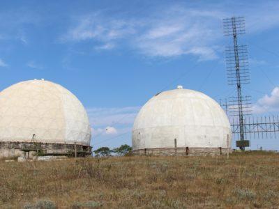 Космическая станция феодосии